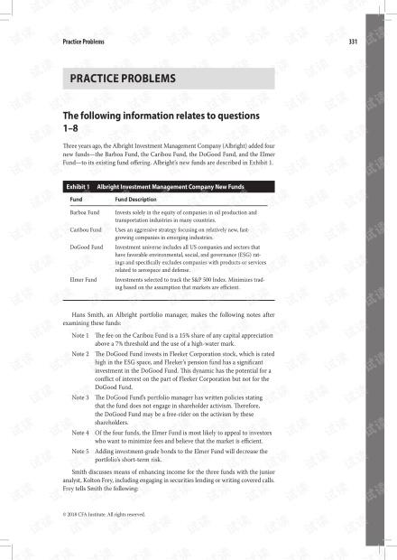 2020 CFA L3 股票投资组合课后习题.pdf