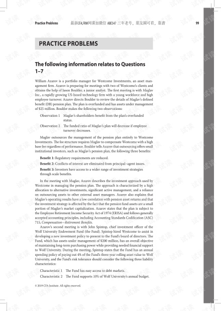 2020 CFA L3 机构投资者组合管理,其他组合管理-课后习题.pdf