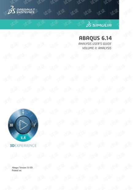 ABAQUS分析用户手册_2.pdf