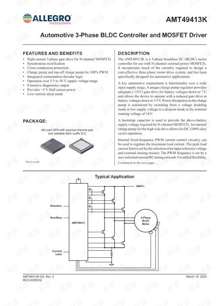 AMT49413中文资料.pdf