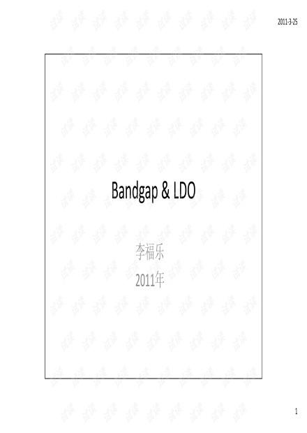 eetop.cn_Bandgap and LDO_978905171.pdf