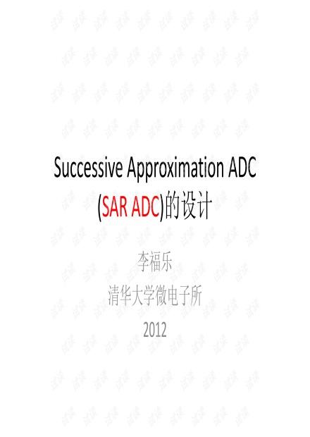 eetop.cn_SAR ADC的设计_983203834.pdf