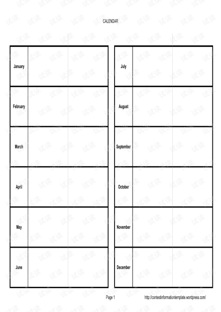 Template for Contest Info & Deadlines-开源