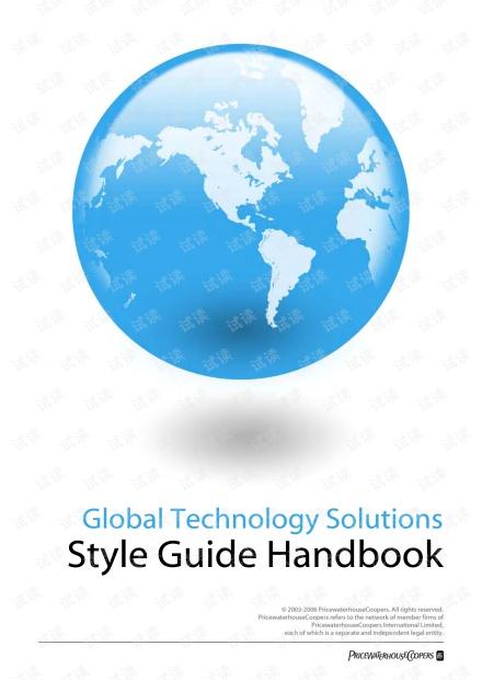 Style-Guide-Handbook.pdf