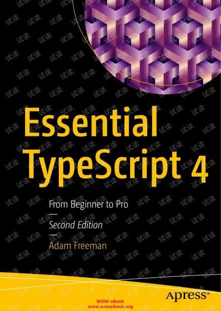 Essential TypeScript 4.pdf
