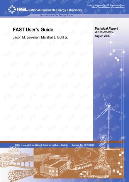 FAST User's Guide.pdf