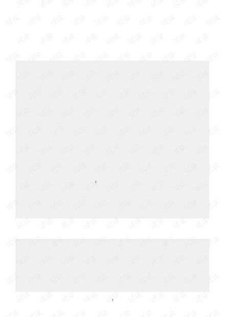 (总结)高级会计师知识点总结.pdf