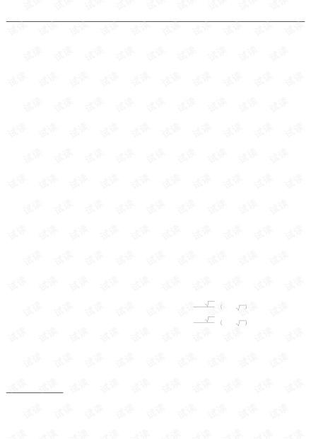 2类图完美匹配数目的递推求法 (2013年)
