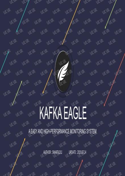 Kafka_Eagle_Architecture.pdf
