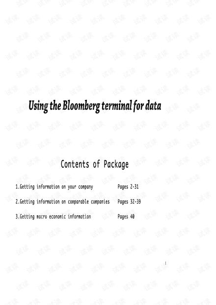 顶级投行、金融估值建模培训资料-Bloombergfull.pdf