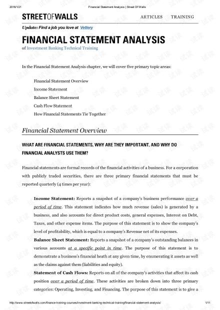 顶级投行、金融估值建模培训资料-Financial Statement Analysis _ Street Of Walls.pdf
