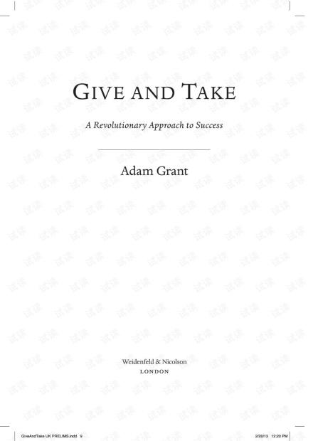 顶级投行、金融估值建模培训资料-Giveandtake.pdf