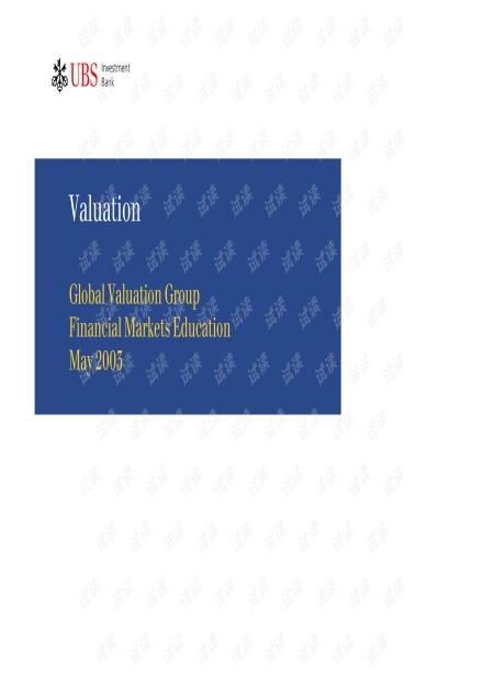顶级投行、金融估值建模培训资料-UBS估值培训材料.pdf