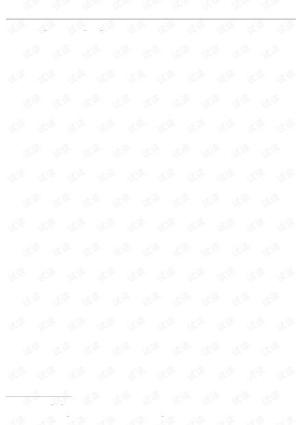 """""""查虫清""""防治假眼小绿叶蝉和黑翅粉虱的田间小区试验及对茶园蜘蛛的影响 (2010年)"""