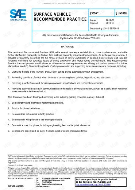 附件2:J3016_201806.pdf
