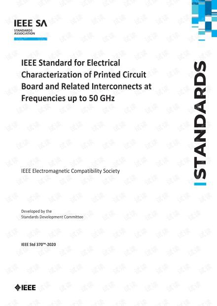 IEEE Std 370 - 2020 - 关于频率高达50GHz的印刷电路板(PCB)和相关互连器件的电气特性标准 - 最新完整英文电子版(147页)