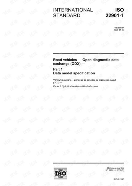 ISO 22901-1:2008 道路车辆 - 开放式诊断数据交换(ODX) - 第1部分:数据模型规范 - 完整英文电子版(492页)