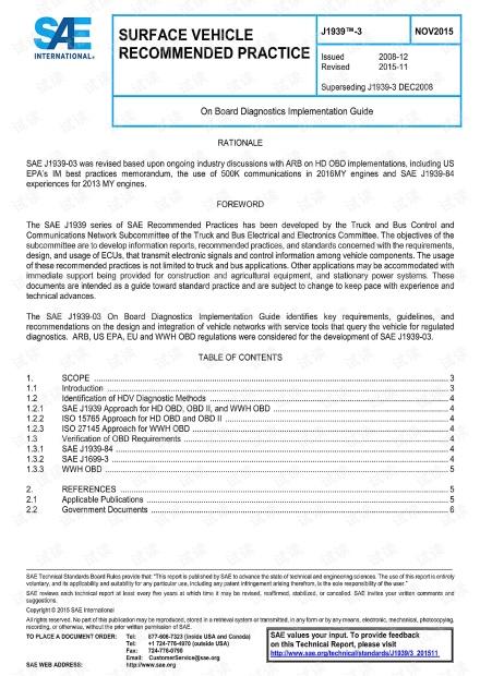 SAE J1939-3-2015 On Board Diagnostics Implementation Guide(机载诊断实施指南)-完整英文版(53页)