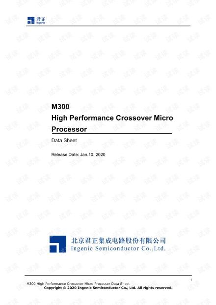 1_M300_DS.0.8.pdf