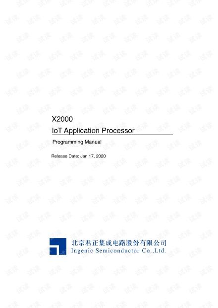 X2000_PM_20200219.pdf
