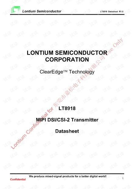 LT8918_Datasheet_R1.5.pdf