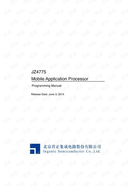 JZ4775_pm_20140603.pdf