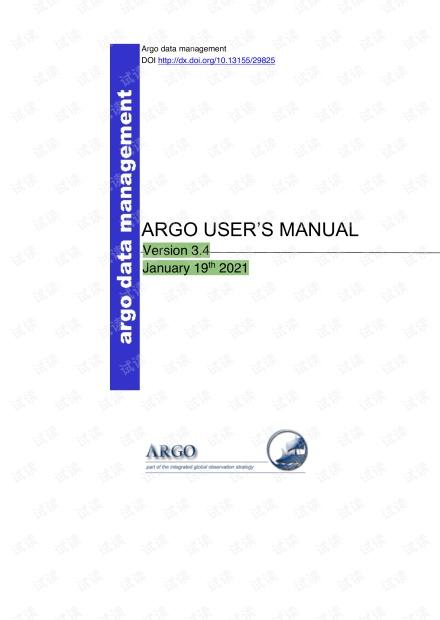 argo 说明文档.pdf