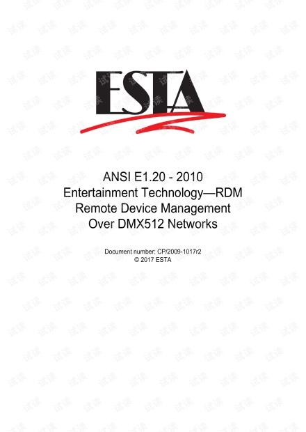 ANSI-ESTA_E1-20_2010a.pdf