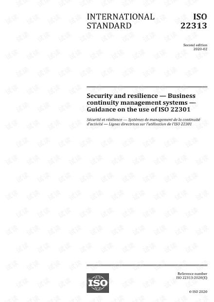 ISO 22313:2020 安全性和弹性—业务连续性管理系统—使用ISO 22301的指南 - 完整英文版(67页)