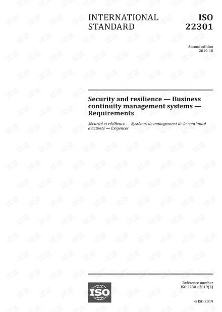 ISO 22301:2019 安全性和弹性—业务连续性管理系统—要求 - 完整英文版(29页)