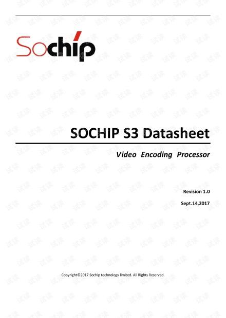索智 S3_Datasheet_V1.0.pdf
