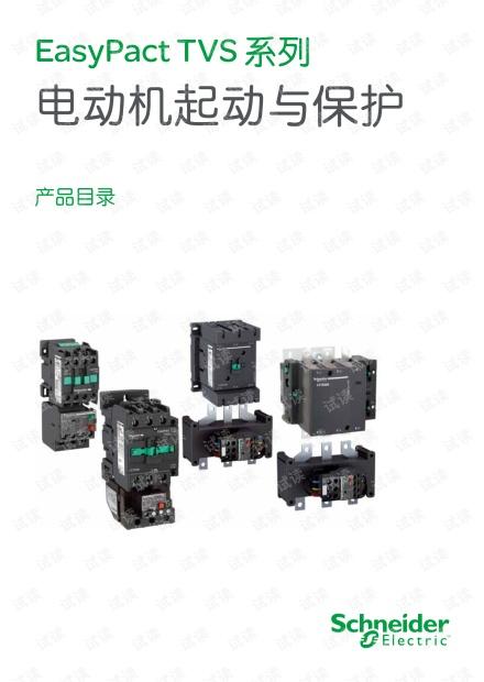 SCDOC1400-2015-7-LC1-E.pdf