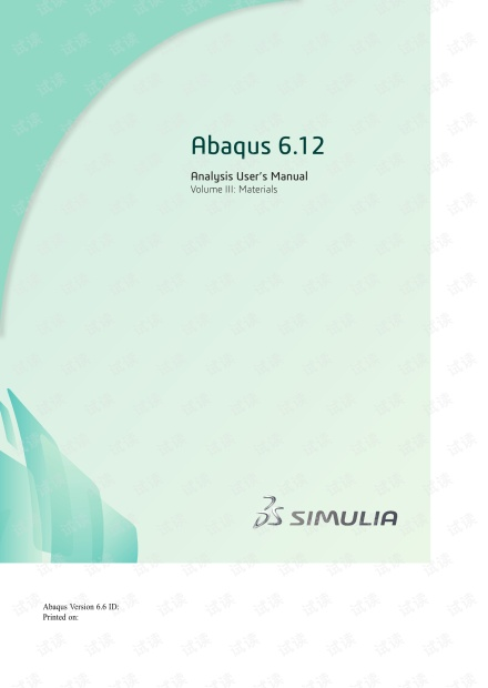 Abaqus Analysis User's Manual-3.pdf