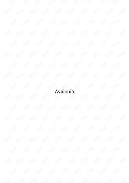 AvaloniaUI doc.pdf