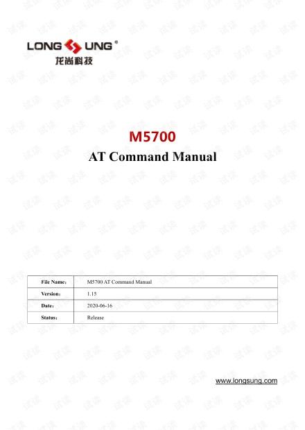 M5700_AT_Command_Manual_V1.15.pdf