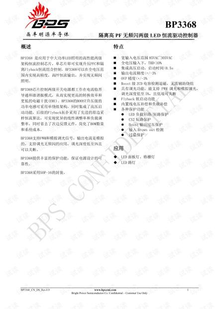 BP3368_CN_DS_Rev_0.9.pdf