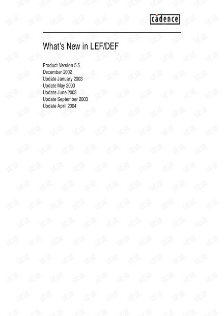 CadenceIC官方手册:What'sNewinLEFDEF_5.5.pdf