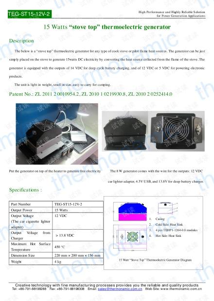 _适用于各种形式的火炉和其它类似热源。将发电机直接放置于火炉上即可发电。本产品重量轻,体种小,无噪音,携带方便,适合野营、户外和应急使用.pdf