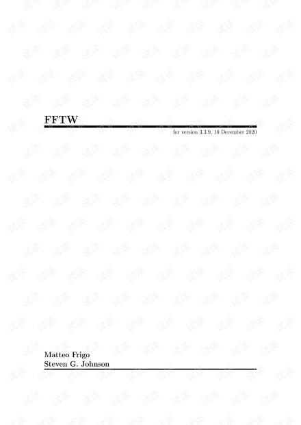 开源傅里叶变换运算库fftw文档fftw3.pdf