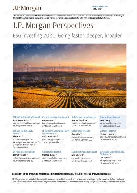 全球投资策略-ESG投资2021:更快、更深、更广-J.P. 摩根-2021.5.13-147页.pdf