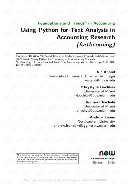在会计研究中使用 Python 进行文本分析-研究论文