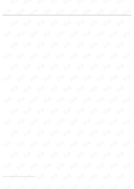 具有节点访问公平性的WLAN改进退避算法 (2011年)