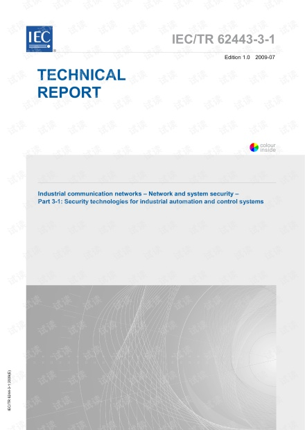 IEC 62443-3-1:2009 工业通信网络 – 网络和系统安全 – 第 3-1 部分:工业自动化和控制系统的安全技术 - 完整英文电子版(104页)