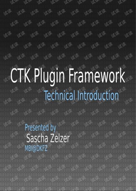 官方CTK插件框架基础介绍文档