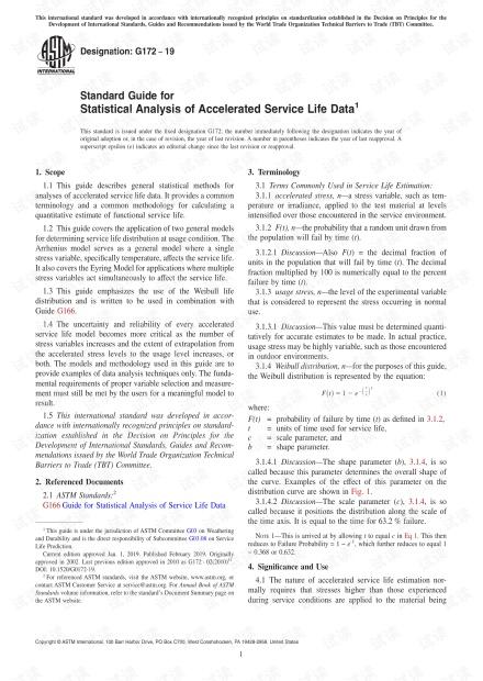 ASTM G172-19 加速使用寿命数据统计分析的标准指南 - 完整英文电子版(12页)