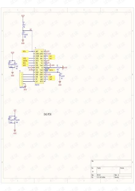PCM1794设计电路原理图.pdf