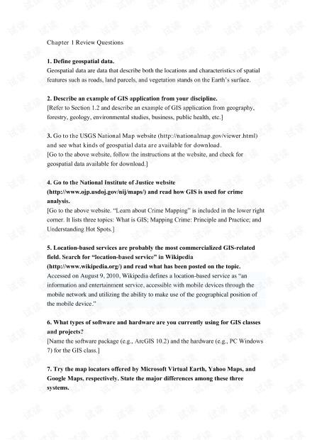 地理信息系统导论课后题参考答案.pdf