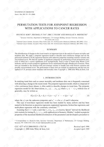 PERMUTATION TESTS FOR JOINPOINT REGRESSION WITH APPLICATIONS TO CANCER RATES