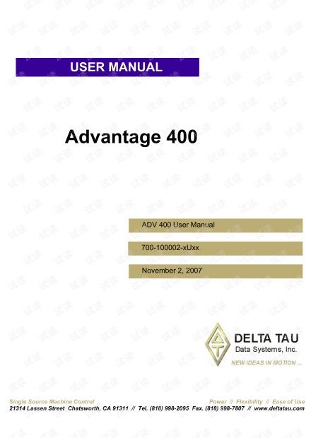 Adv 400 User.pdf