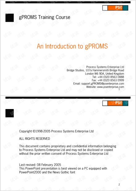 gPROMS模拟教程.pdf